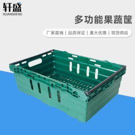 轩盛,果蔬筐,塑料中转物流运输筐,蔬菜水果收纳箱