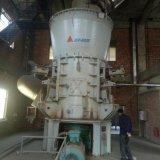 回收转让二手辊盘式磨煤机,求购炼铁陶瓷二手磨煤机