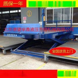 物流卸货平台,仓库运送货物升降平台,液压升降机,电动升降货梯