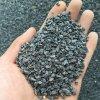 供應阿勒泰單晶體柱狀電氣石原礦 電氣石粉