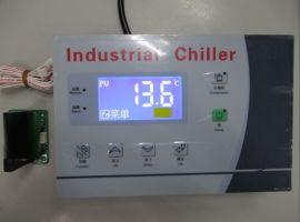 GW532A冷水机双机头控制板