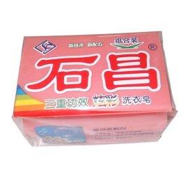 肥皂(2)