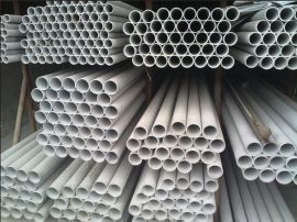 不鏽鋼制品管