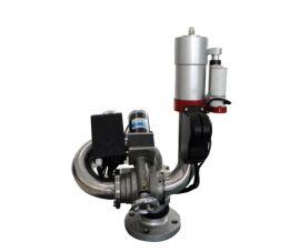 自动跟踪定位射流灭火系统ZDMS0.6/5S ZDMP0.25/5S
