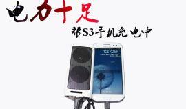 祝睿優ZRY-56多功能應急移動電源免提藍牙音箱