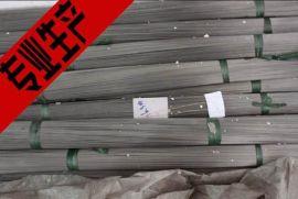 不锈钢装饰管 (304)