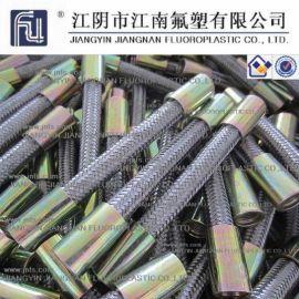 江南氟塑厂家直供PTFE汽车用管、四氟涡轮增压高压软管