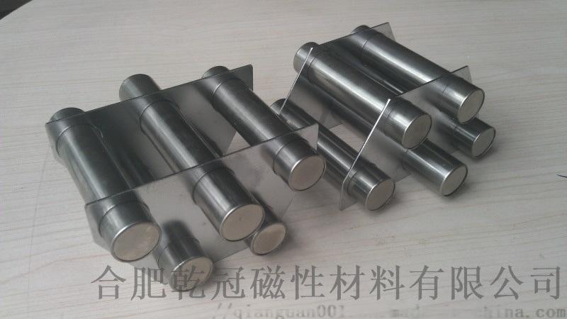 乾燥機磁力架 除鐵磁力架 注塑機磁架