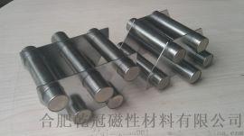干燥机磁力架 除铁磁力架 注塑机磁架