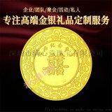 銀質紀念幣 純銀獎牌徽章 純金純銀紀念幣定製