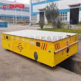 滑触线蓄电池式45吨转弯轨道平板车 铅包轨道车