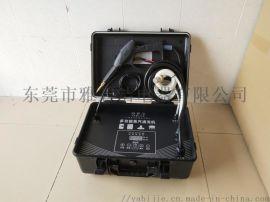 高温蒸汽清洗机 YBJ-cm18EP