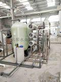 供应成都纯净水设备 EDI设备 反渗透设备厂家