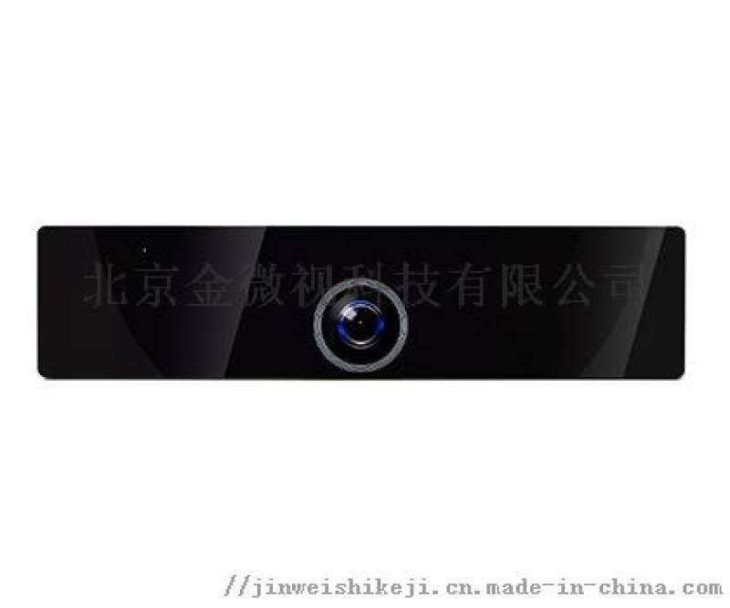 金微视一体化智能高清视频会议终端 JWS-A4Pro
