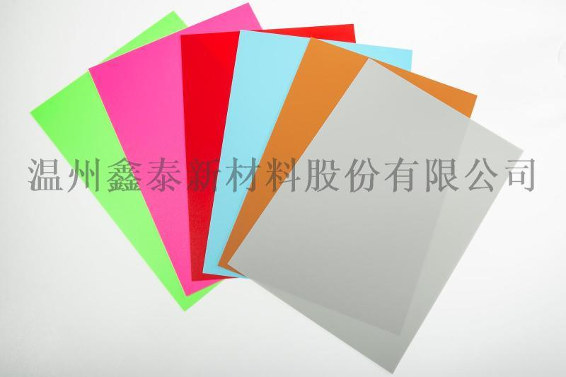 鑫泰免抠图摄影道具拍摄背景布颜色可选磨砂pp背景板
