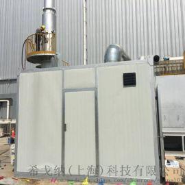 固定源VOC在线监测系统MERTS 800B