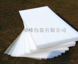 珍珠棉板材片材泡沫板防震垫片高密度加厚白色支持定做