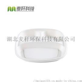 防止交叉感染,卫生环保,全降解分餐餐盘