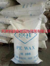 泰国原装进口SQI聚乙烯蜡H108 色母粒分散剂微粉聚乙烯蜡