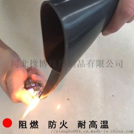 阻燃胶板 工业阻燃橡胶垫 阻燃特种胶板