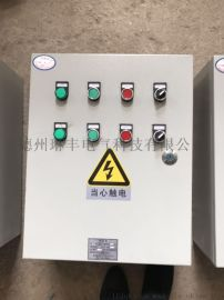 xl-21动力柜成套设备开关柜低压交流配电柜控制柜