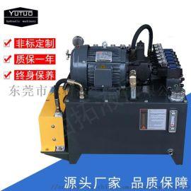 深圳液压传动系统厂家 液压动力系统定制