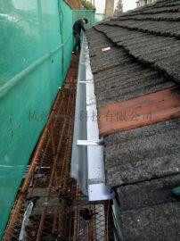 上海彩鋁天溝方形落水管系統