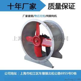 厂家直销 大风量低噪音节能环保型管道轴流风机