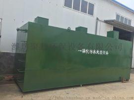 食品加工污水处理设备,青海污水处理设备