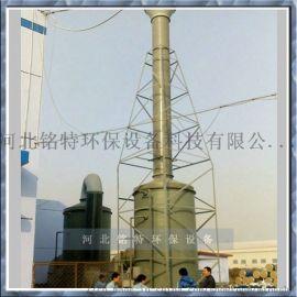 BLF型PP氮氧化物废气高效净化装置