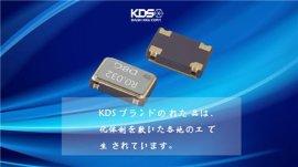 DSO321SR晶振,3225有源晶振,石英晶体振荡器