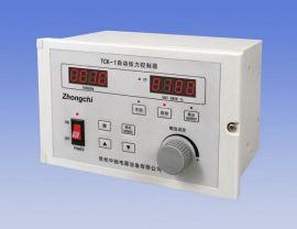 TCK-1磁粉自动张力控制器