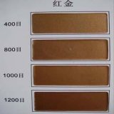 铜金粉 广东铜金粉生产厂家 铜金粉价格