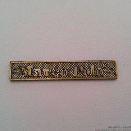 定做马可波罗锌合金压铸古铜金属标牌