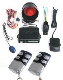 汽车防盗器 YK107 单向防盗器 报警器 折叠弹匙