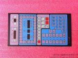 晶華SL300,SL600,好景/億利達注塑機電腦貼紙,貼膜,按鍵紙,面板紙