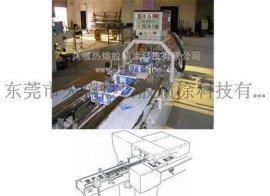 |久骥|JJ-NA200|自动喷胶式|热熔胶封盒机
