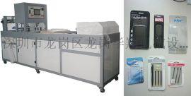 华翔 HX-4060 链条式自动吸塑封口机 吸塑机 包装机