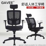 GAVEE 电脑座椅 家用办公椅 人体工学网椅 时尚休闲转椅 升降椅子