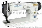 鑫轮牌SHINLUEN S-640BL 单针长臂上下复合送料厚料平缝机缝纫机