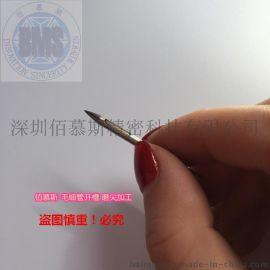 不锈钢毛细管磨尖 医用毛细针管缩尖 打孔 刻度加工