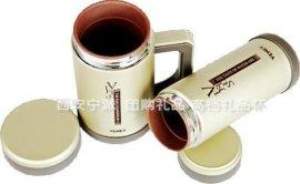西安紫砂杯,商务礼品,会议礼品的好选择
