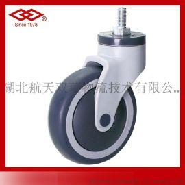 3代医疗全塑轮、医疗螺钉脚轮