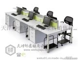 天津市员工办公桌带屏风
