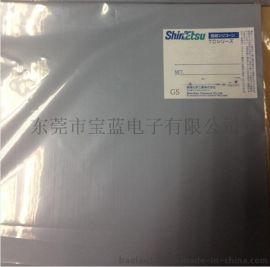 供应信越导热硅胶片TC-20EG,日本原装进口信越散热片TC-20EG。