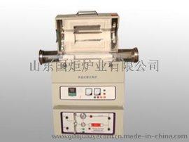 节能高纯开启式管式电炉(带其他控制柜)