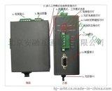 北京CAN匯流排光纖轉換器,CAN光端機