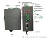 北京CAN总线光电转换器