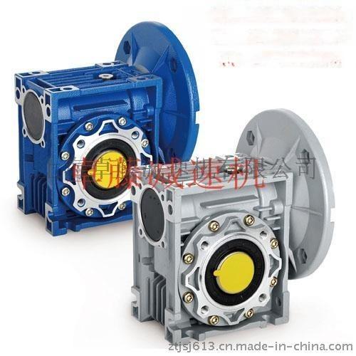 NMRV150-30蜗轮蜗杆减速器