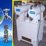 二氧化氯发生器原理